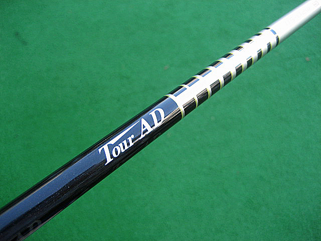 BS J015 FW SHAFT