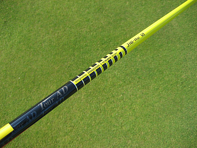BS JGR FW SHAFT