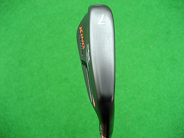 CPG KING FORGED MB SOLE