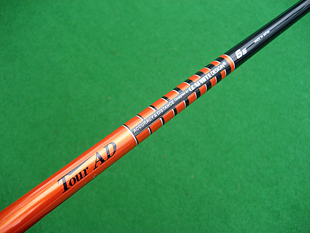 CPG KING LTD DR SHAFT