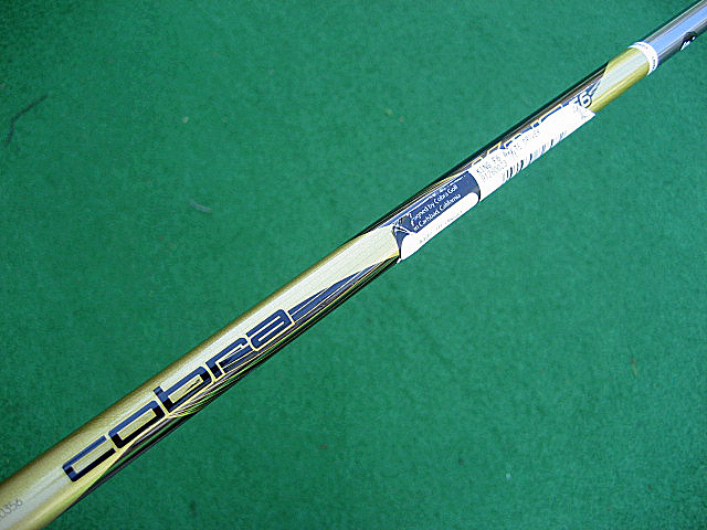 CPG F6 DR SHAFT