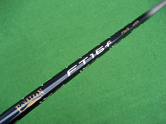 14 SF816 FW SHAFT