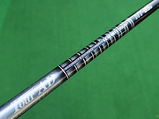 CPG KING UT SHAFT