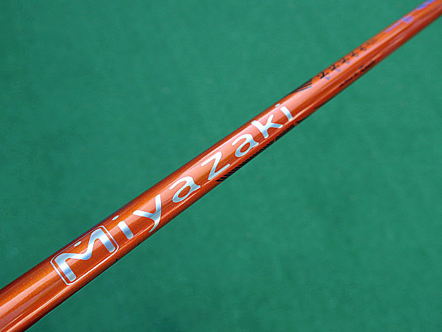 DS SRIXON Z565 DR SHAFT