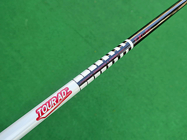 BS XD-7 DR SHAFT