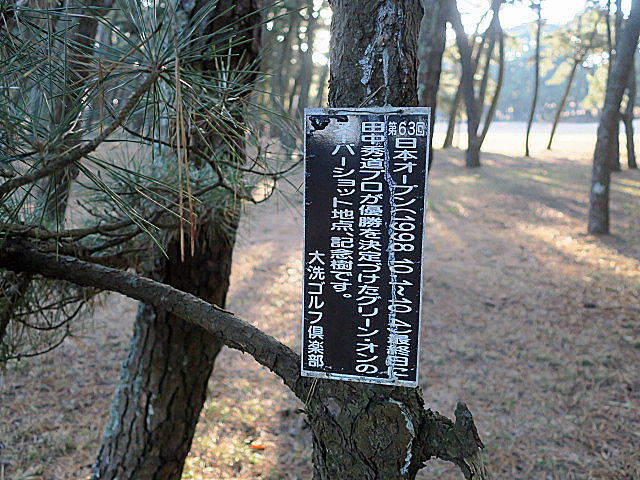 201612OHARAI GC NO18 BOARD