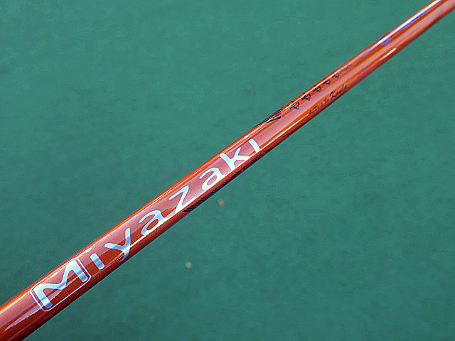 DS XXIO9 kaula SHAFT